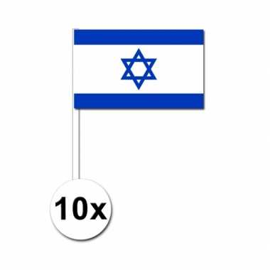 10 zwaaivlaggetjes israelische vlag