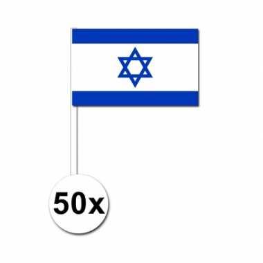 50 zwaaivlaggetjes israelische vlag