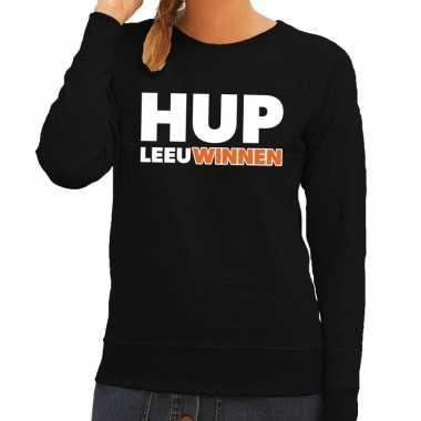 Ek / wk supporter sweater hup leeuwinnen zwart dames