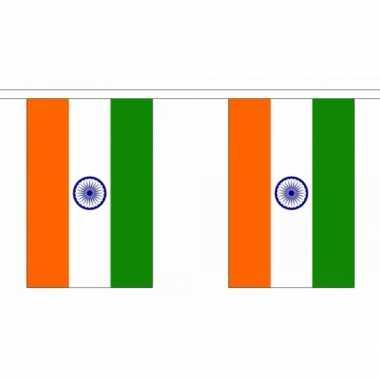 India vlaggenlijn