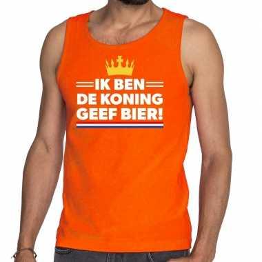 Oranje ik ben koning geef bier tanktop / mouwloos shirt