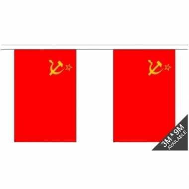 Ussr sovjet unie vlaggenlijn
