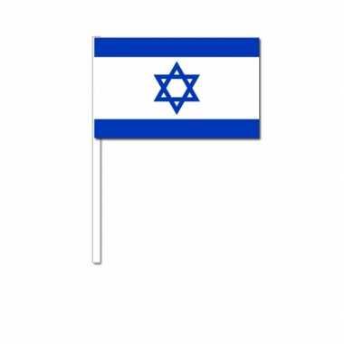 Zwaaivlaggetjes israelische vlag