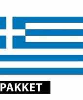 Grieks versiering pakket