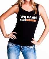 Nederland supporter tanktop hemd wij gaan leeuwinnen zwart dames