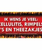 Sticky devil stickers tekst cellulitis